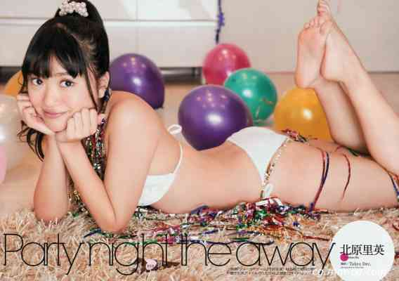 Weekly Playboy 2012 No.53 綾瀬はるか 中村静香 北原里英 白石麻衣 岩﨑名美 他