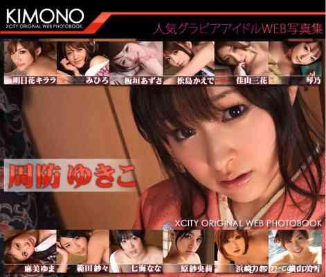 X-City KIMONO  018 Yukiko Suou 周防ゆきこ
