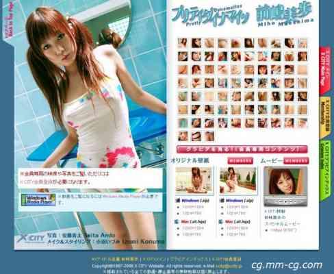 X-City 045 Miho Maejima (前嶋美歩)