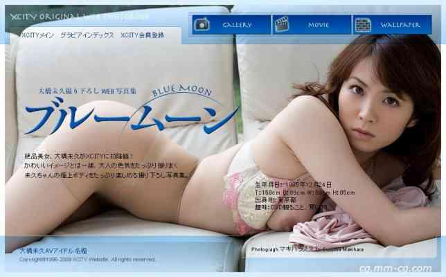 X-City 103 Miku Ohashi (大橋未久) - Blue Moon
