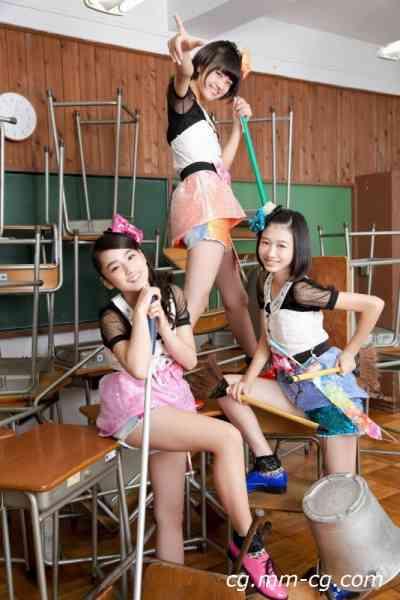 YS Web Vol.529 あお☆もも☆おれんじ☆運動会