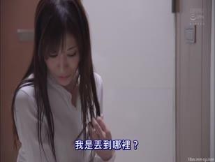 PPPD-665-[中文]住在隔壁的女大學生的乳頭激突誘惑 千早菜奈