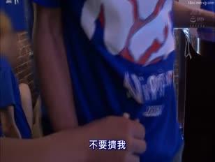 NKKD-098-[中文]日本代表NTR 在運動酒吧觀戰中時被趁虛而入不停亂摸的我女友 永井美雛 新村明里 あずみひな