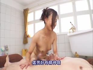 PRED-100-[中文]專門破處 內射小惡魔泡泡浴 神谷充希